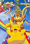 Pikachu qui glisse