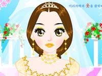 Belle pour son mariage