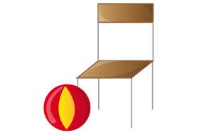 Ballon chaise